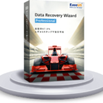 PCデータ復旧ソフト「EaseUS Data Recovery Wizard」を使ってみた